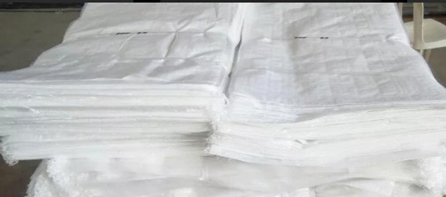 ventajas de los sacos de polipropileno laminado
